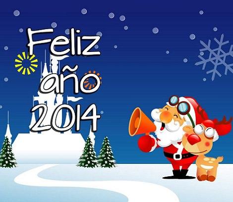 Felicitaciones de navidad y a o nuevo 2014 - Felicitaciones para ano nuevo ...