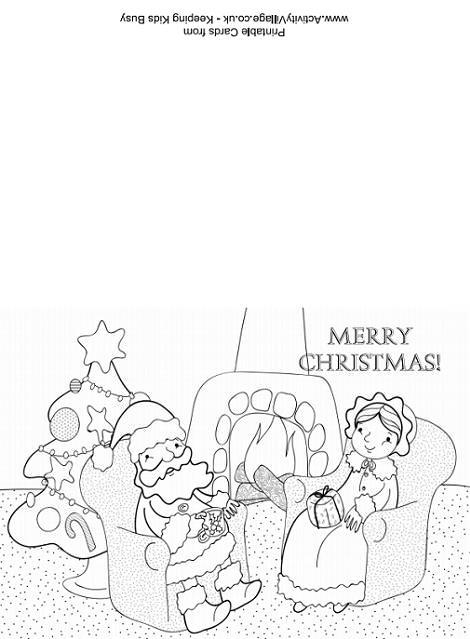Postal de Navidad para imprimir