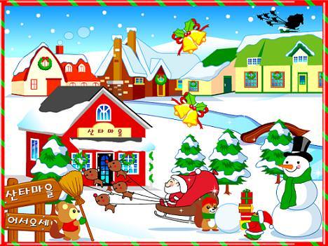Juego de Navidad Papá Noel